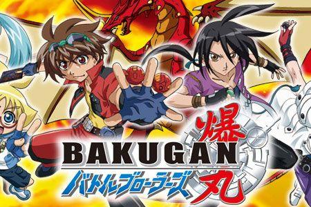 Bakugan tendrá adaptación real en Hollywood