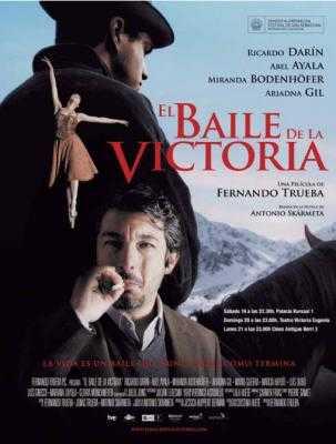 """""""El baile de la Victoria"""" se cae de la lucha por los Óscar"""